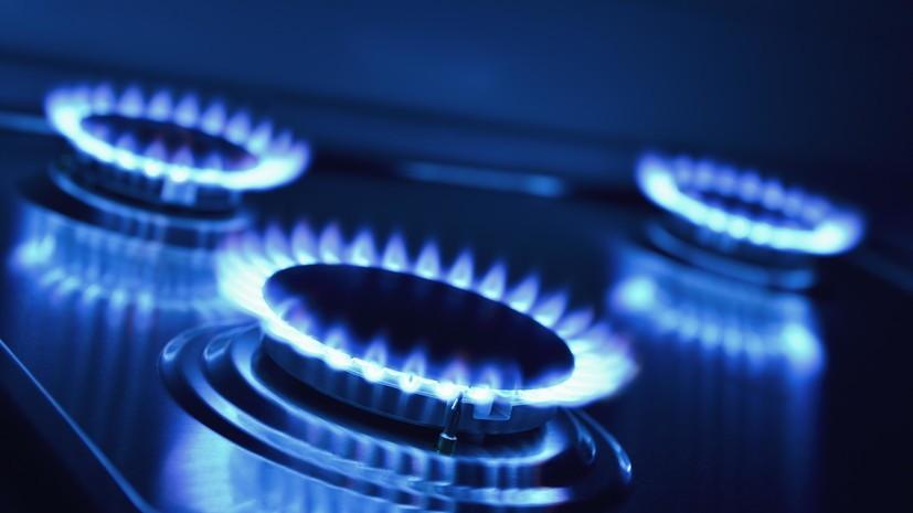 Формула Газовой Безопасности