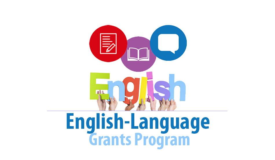 English-Language Grants Program '19
