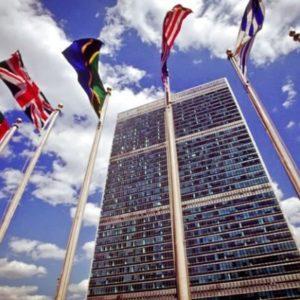 Мир празднует День рождения ООН