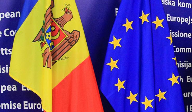 Под эгидой ЕС