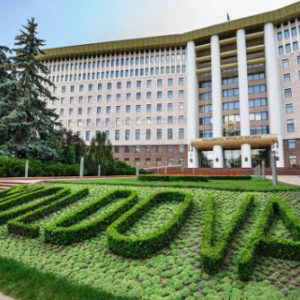 Pro Moldova предлагает план