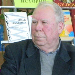 """Иван Грек: """"Народ Молдовы должен воспрянуть духом и активно вмешаться в текущий политический процесс!"""""""