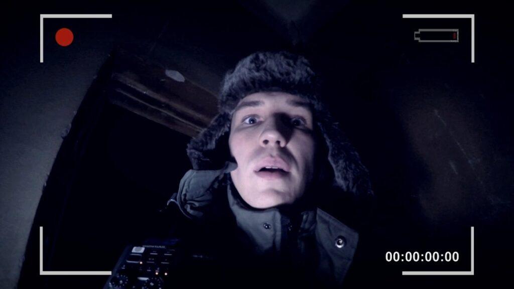Охотник за привидениями – Дмитрий Масленников